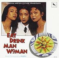 Eat Drink Man Woman: Original Motion Picture Soundtrack