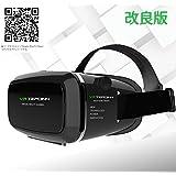 (テポインー)Tepoinn 3D VRメガネ 超3D映像効果 黒 改良版