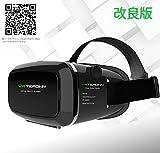 Tepoinn(テポインー) 3D VR ゴーグル3D VRメガネ 超3D映像効果 4-6インチのスマートフォンiPhone 6Plus 6 Samsung などに適用 3D動画 VR体験メガネ 映画ゲーム 立体動画 ヘッドバンド付き (黒 改良版)