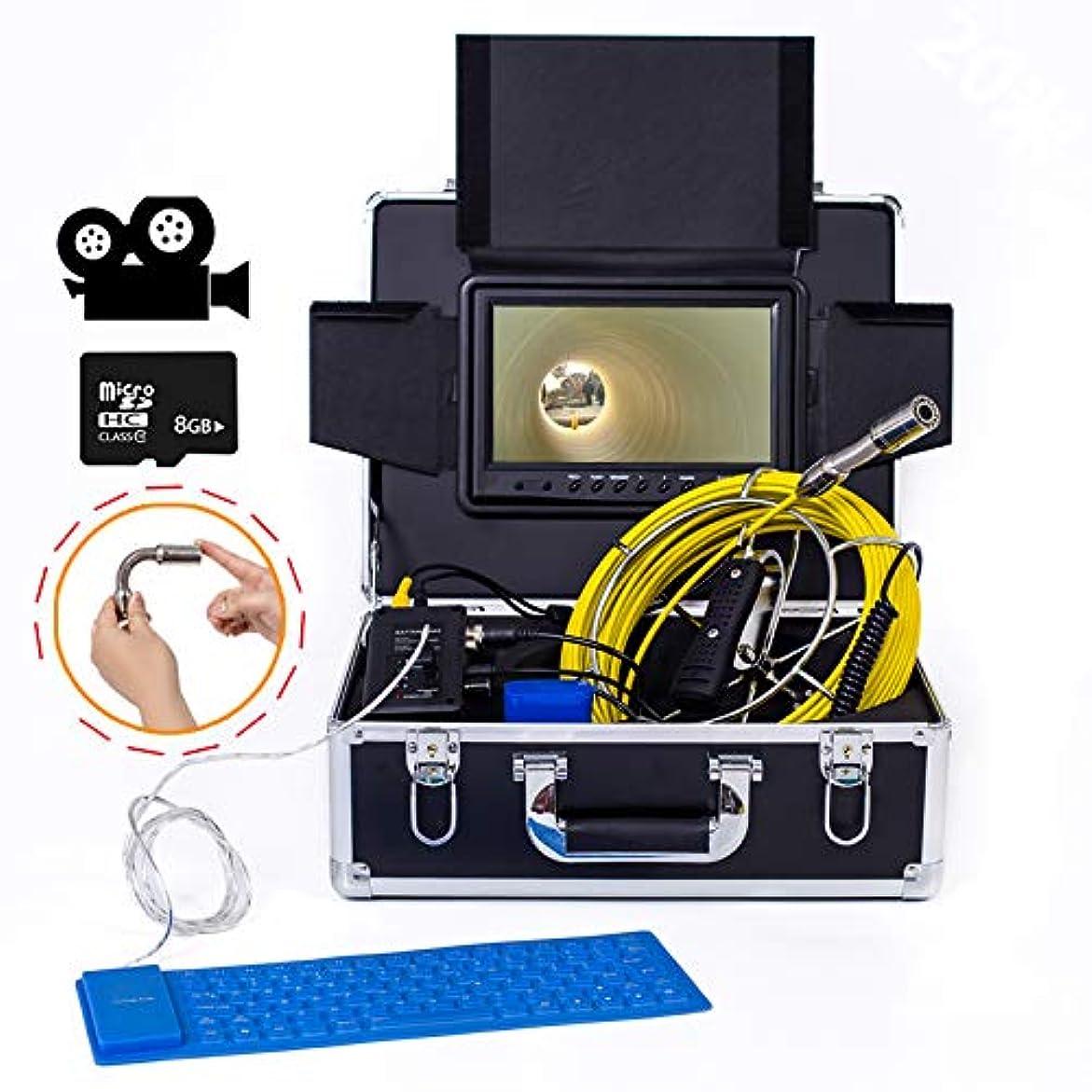 ライフルヘロイン日焼け9インチ23MM 産業パイプライン下水道検出カメラ IP68 防水排水検出 1000 TVL カメラ DVR ビデオ (40M)