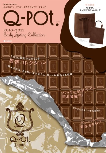 Q-pot. 2010-2011 Early Spring Collection (e-MOOK)の詳細を見る