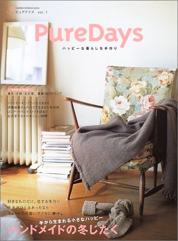 PureDaysの詳細を見る