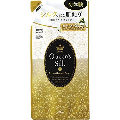 ソフラン クイーンズシルク 柔軟剤 ラグジュアリーブーケアロマの香り 詰め替え 450ml