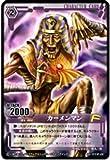 天体戦士サンレッド 第2巻 [DVD] 画像
