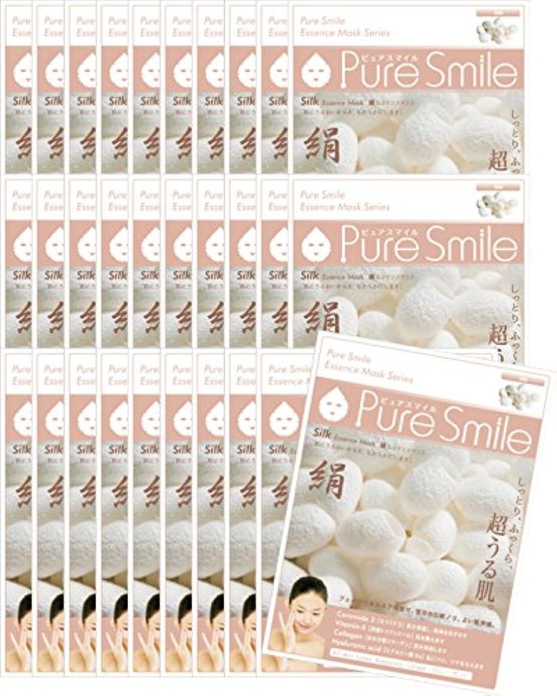 エミュレーション俳句ゲージピュアスマイル エッセンスマスク 日本の恵み シリーズ絹 30枚セット