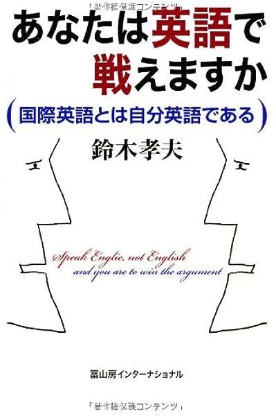 ご教示いただけますでしょうか 英語