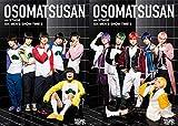 舞台 おそ松さん on STAGE ~SIX MEN'S SHO...[Blu-ray/ブルーレイ]