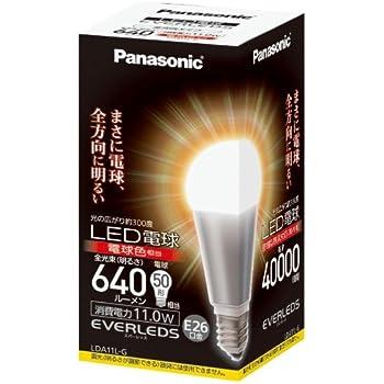 パナソニック LED電球(口金直径26mm ・全光束640lm・電球50W形相当・消費電力11.0W・電球色相当) LDA11LG LDA11LG