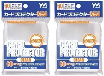 カードプロテクターハード・クリア (2個セット)
