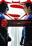 【期間限定出荷】バットマン vs スーパーマン ジャスティスの誕生<スペシャル・パッケージ仕様>