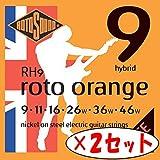 【2セット】 ROTOSOUND RH9 roto orange (09-46w) ロトサウンド エレキギター弦 【国内正規品】