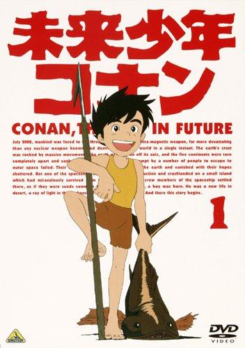 未来少年コナン 1〜7[DVD]