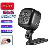 隠しカメラ Mofek 小型カメラ 1080P高画質 長時間録画 暗視機能搭載 120度広角度 写真撮り スポーツカメラ 家庭防犯 子供看護 防犯カメラ 循環録画可能 操作簡単 6ヶ月保証