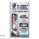 強化ガラス 液晶保護フィルム 3D耐衝撃ガラス アンチグレアブルーライトカット 0.28mm for iPhone XS/X