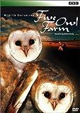 BBC WILDLIFE EXCLUSIVES Five Owl Farm 田園のフクロウたち [DVD]