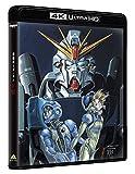 機動戦士ガンダムF91 4KリマスターBOX (4K ULTRA HD Blu-ray&Blu-ray Disc 2枚組) 画像