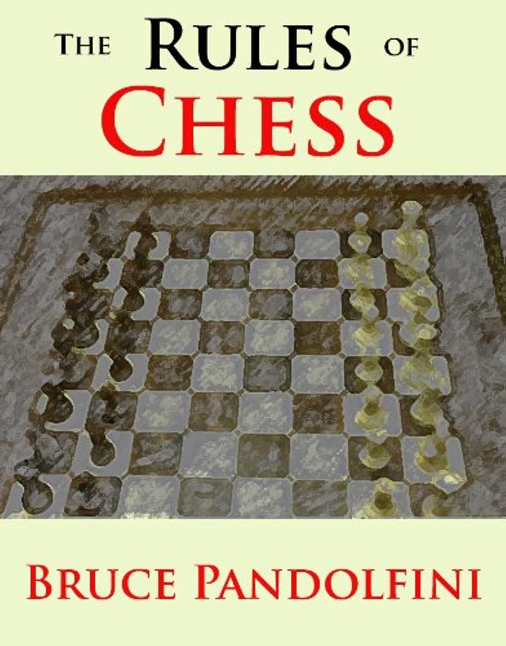小説梨カセットThe Rules of Chess (English Edition)