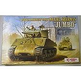 アスカモデル 1/35 M4A3E2 シャーマン ジャンボ