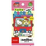 『とびだせ どうぶつの森 amiibo+』amiiboカード【サンリオキャラクターズコラボ】(5パックセット)