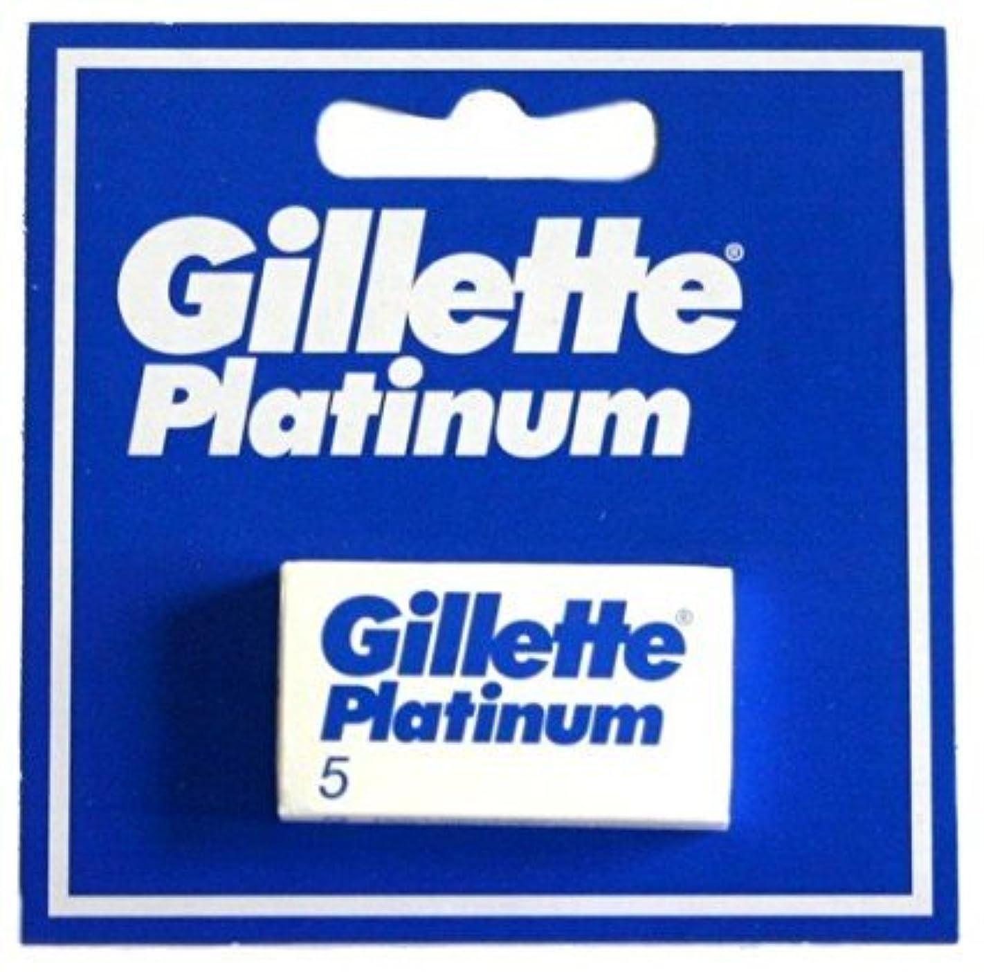 習字鏡補うGillette Platinum [プレミアムホワイトボックス版!] ジレット プラチナ 両刃替刃 20個入り (5*4) [海外直送品] [並行輸入品]