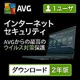AVG インターネット セキュリティ (1ユーザ・2年版)|ダウンロード版