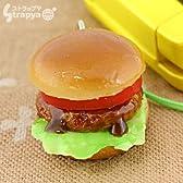 そっくりサンプル携帯ストラップ(ハンバーガー)