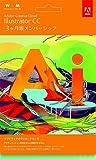 Adobe Illustrator CC (最新版) 3ヶ月版 (プリペイド) [プロダクトキーのみ] [パッケージ]