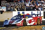 青島文化教材社 1/24 スーパーカーシリーズ No.20 マクラーレン F1 GTR ロングテイル 1998 ルマン24時間 #40 プラモデル