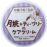 沖縄子育て良品 月桃&ティツリーのケアクリーム 25g