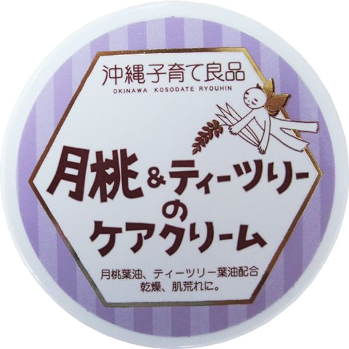 厳恵みベアリングサークル沖縄子育て良品 月桃&ティツリーのケアクリーム (25g)
