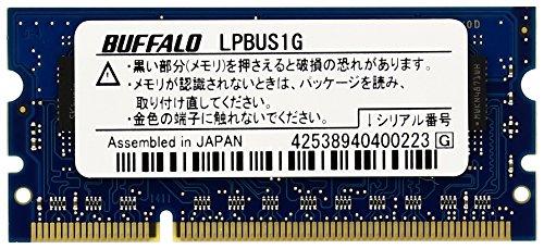 EPSON LP-S8100シリーズ用 サードパーティー製推奨増設メモリー/1GB/バッファロー製 LPBUS1G