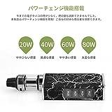 電子タバコ スターターキット パワーチェンジ可能 Vape 1500mAH 大容量 爆煙 禁煙 セット 禁煙減煙サポート 日本語取扱説明書付き (OMMQ正規輸入品) (ブラック)