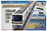 KATO Nゲージ スターターセットスペシャル 221系 関西の快速電車 10-021 鉄道模型入門セット