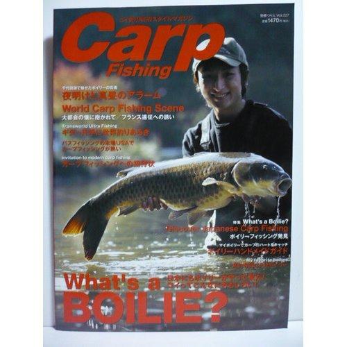 Carp fishing―コイ釣りnewスタイルマガジン (別冊つり人 Vol. 227)