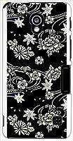 Optimus G Pro L-04E オプティマス ip1034 和柄 花柄 もみじ 菊 牡丹 花柄 モノクロ ハード ケース カバー ジャケット docomo