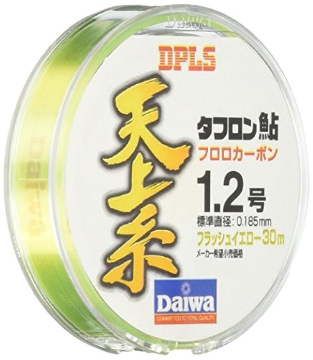 休眠電極理容師ダイワ(Daiwa) フロロカーボンライン タフロン鮎 天上糸 30m 1.2号 フラッシュイエロー