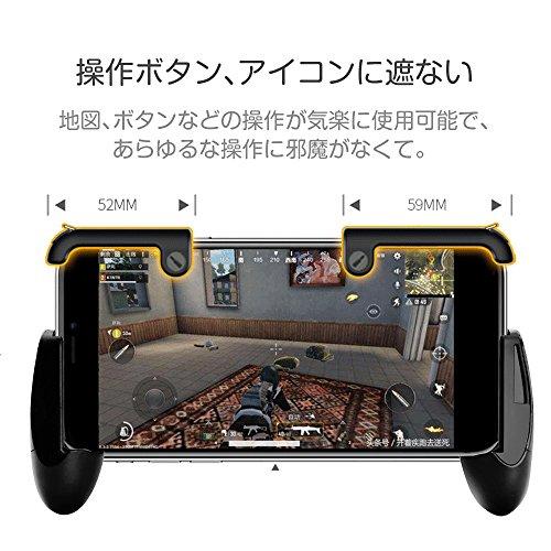『荒野行動対応コントローラー ゲームパッド ゲームハンドル ハンドル付き 2種類セット 射撃ボタン スマホホルダー機能付き 押しボタン 感応射撃ボタン 優れたゲーム体験を実現 iPhone/Android 各種ゲーム対応可能…』の1枚目の画像