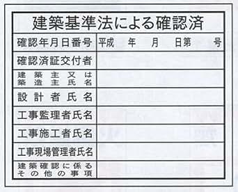 建築基準法による確認済 HA5 クリーンエコボード製 400×500mm
