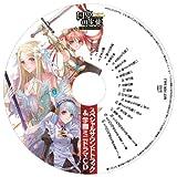 円卓の生徒 The Eternal Legend - PSP 画像