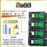 【インクのチップス】 LC3111 互換インク 【 4色セット + ブラック 1本 】 ISO14001/ISO9001認証工場生産商品 残量表示対応ICチップ 1年保証 対応機種: ブラザー DCP-J982N-W / DCP-J982N-B / DCP-J582N / MFC-J903N / DCP-J978N-B / DCP-J978N-W / DCP-J973N / DCP-J972N / DCP-J577N / DCP-J572N / MFC-J898N / MFC-J893N / MFC-J998DN / MFC-J998DWN / MFC-J738DN / MFC-J738DWN 画像