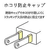 エレコム 電源タップ 配線しやすい180°スイングプラグ 3個口 1m ホワイト T-S02-2310WH 画像