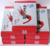 新潟南蛮えび煎餅 30枚×5箱