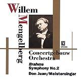 ヴィレム・メンゲルベルク: ブラームス:交響曲第2番 ほか 画像