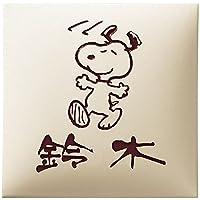 丸三タカギ ピーナッツコレクション スヌーピー SPAR-1-1 『表札 サイン 戸建』 アークオレンジ
