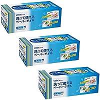 【まとめ買い】スコッティ ファイン 洗って使えるペーパータオル ボックス 40シート【×3個】