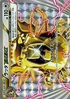 ポケモンカードXY ラッタBREAK(RR) /破天の怒り(PMXY9)/シングルカード