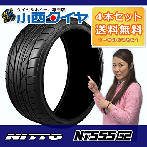 新品4本セット サマータイヤ 245/35R20 95Y XL NITTO NT555 G2 ニットー NT555 G2 20インチ 国産車 輸入車