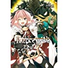 Fate/Apocrypha vol.3(書籍)
