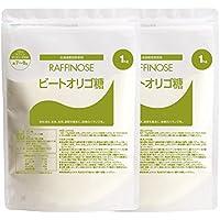 nichie ビートオリゴ糖 2kg (1kg×2袋)