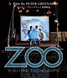 ZOO【HDマスター】[Blu-ray/ブルーレイ]